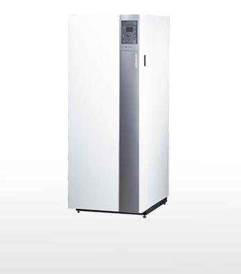 Chaudière fioul à condensation Axéo Condens Duo 5025
